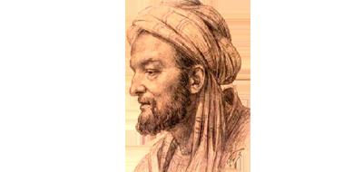 مؤلف كتاب الحاوي